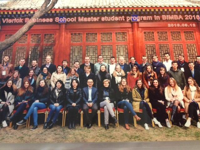 1 Beijing University
